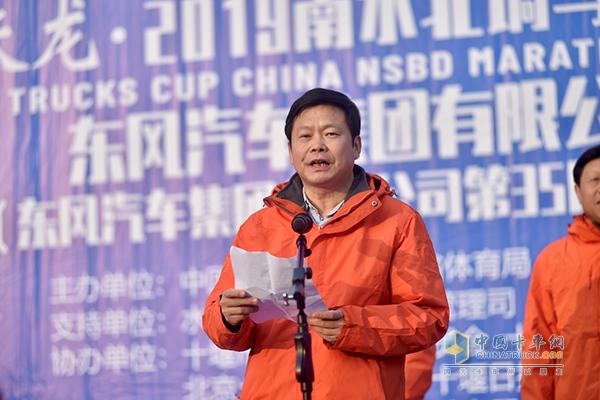 十堰市委副书记、市长陈新武发表致辞
