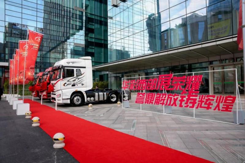 解放卡车的高质量与性能深得卡车喜爱