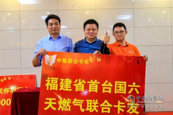 福建省首台国六天然气联合卡友马雪成