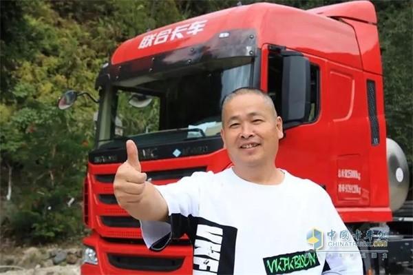联合卡车用户韩长乐
