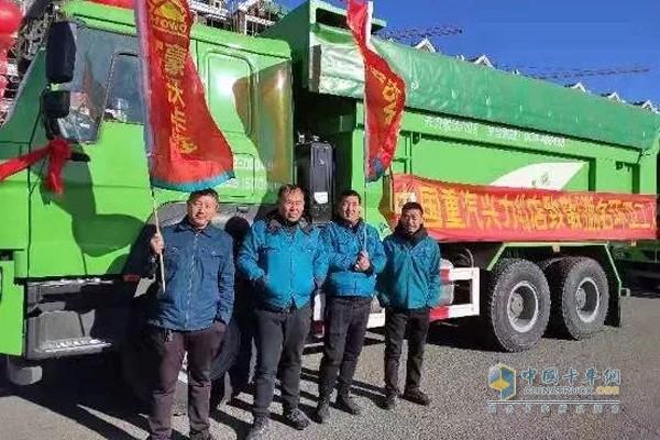 中国重汽 HOWO T7H 牵引车 智能渣土车