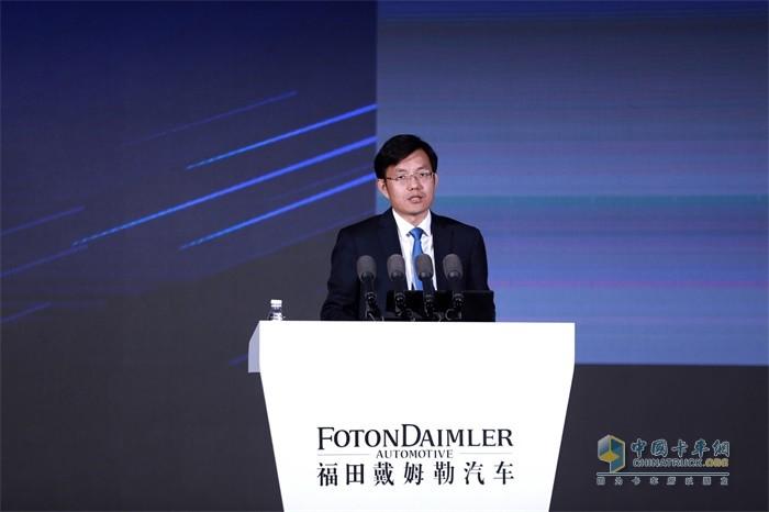 福田汽车集团副总经理、福田戴姆勒汽车执行副总裁宋术山致辞