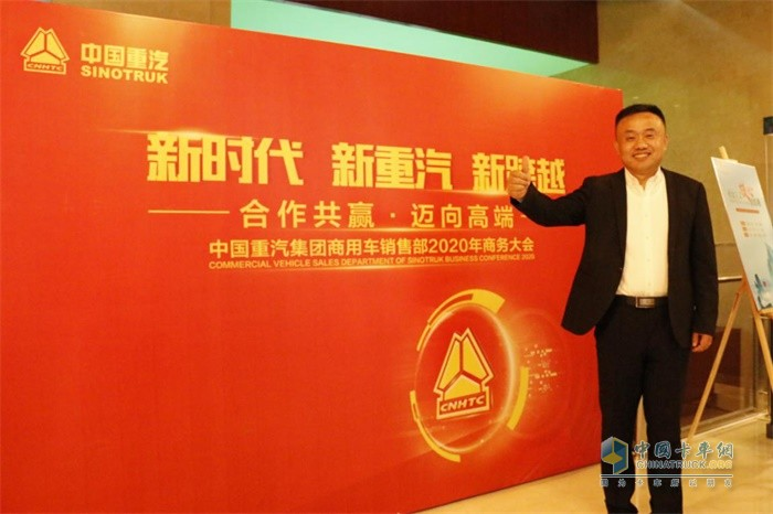 中国重汽商用车销售部工程车部经理杜福阳
