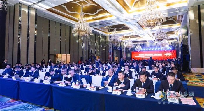 福田汽车时代事业部2020年全球合作伙伴大会