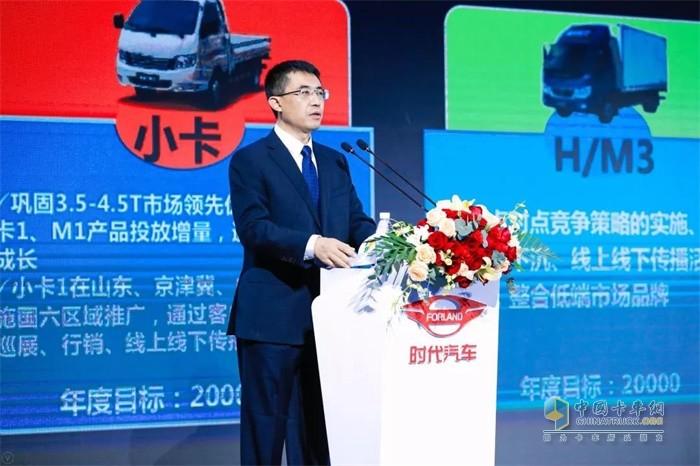 福田汽车时代事业部营销副总裁、营销公司总经理郑夕亮
