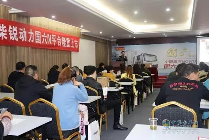 中国重汽 HOWO轻卡科技版 潍柴 国六