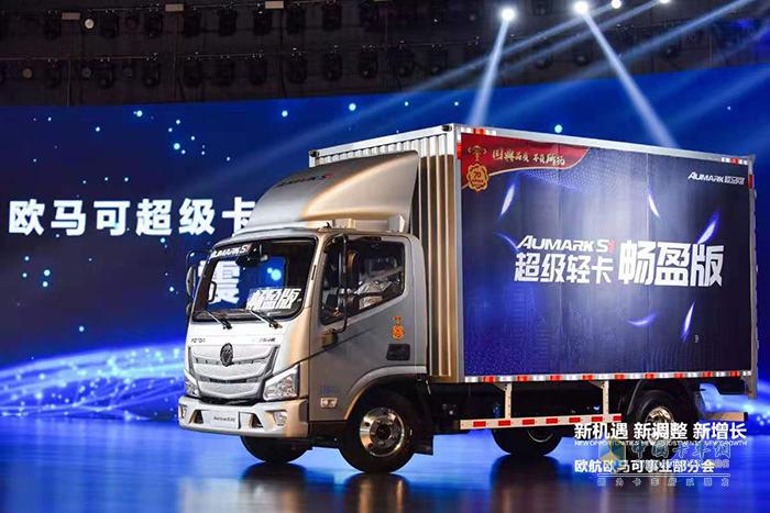 欧马可超级卡车S1国典款畅盈版