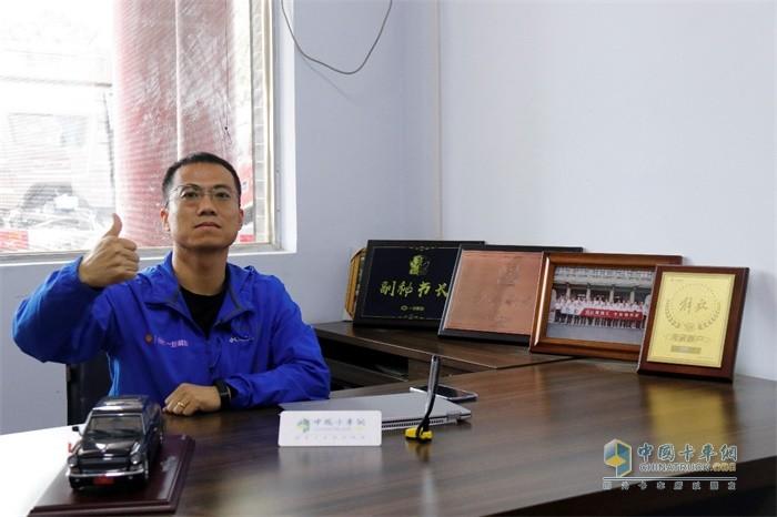 山西智锦物流有限公司总经理李朝晖