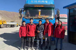稳扎稳打,逐个击破!东风商用车打响青藏高原工程车市场攻坚战!