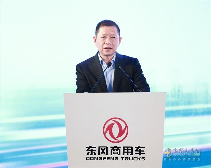 东风汽车集团有限公司副总经理、东风商用车有限公司总经理杨青