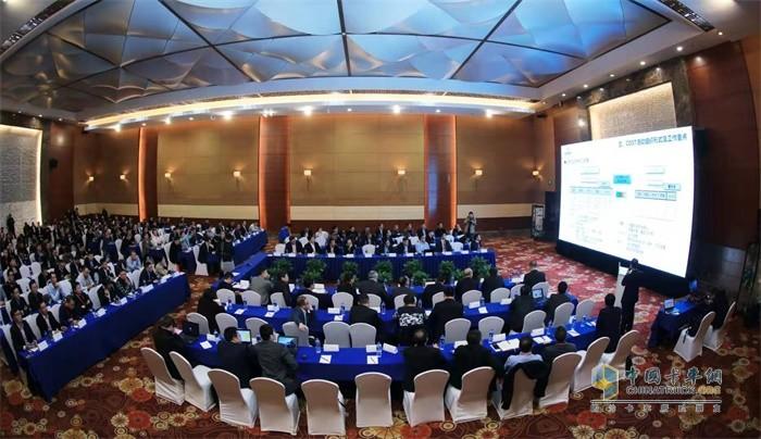 东风商用车2020年度供应商大会