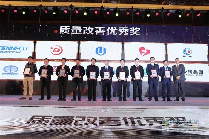 """东风商用车向有突出表现的供应商颁发""""最佳供应商""""奖项"""