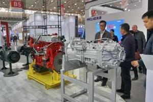 华菱星马三个核心动力总成亮相第三届中国工业设计展览会