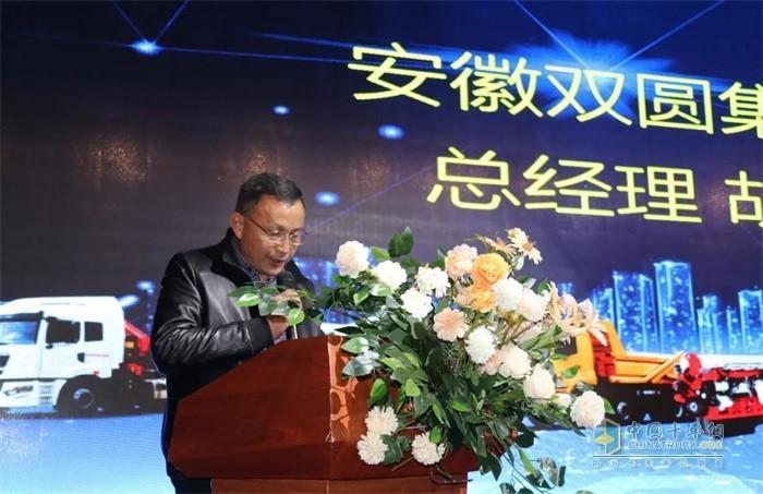 安徽双圆集团有限公司总经理胡传峰