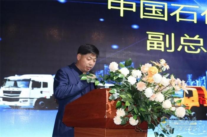 中国石化安徽芜湖分公司副总经理严波