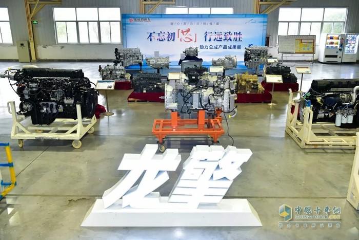 东风商用车 龙擎动力 发动机