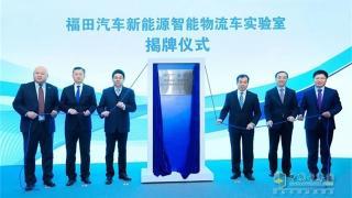 国创中心总经理原诚寅表示,与福田合作将对新能源汽车生态产生巨大影响