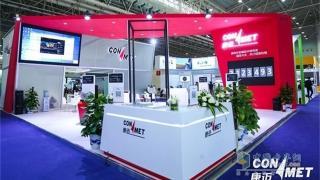 康迈2019武汉车展,以可视化、可维护、轻量化、智能化产品惊艳全场