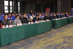 第二届可兰素非油业务培训交流会在京台高速休宁服务区举行