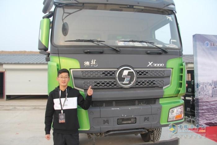 来自甘肃兰州的陶俊辉为陕汽德龙X3000点赞