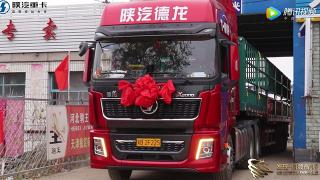 发现信赖天津首台德龙X5000零担运输车主王起学