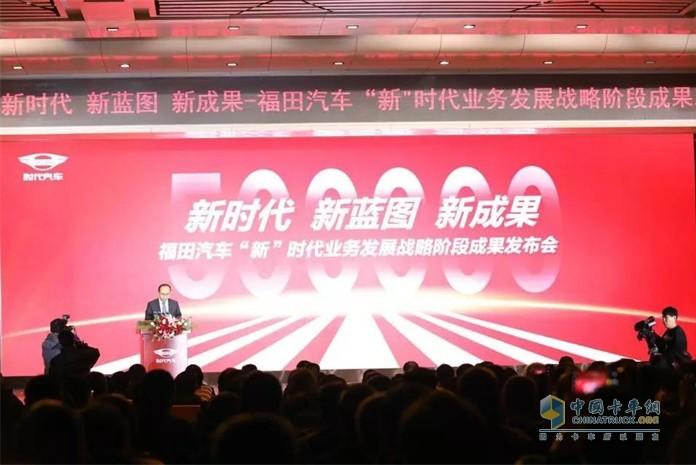 福田汽车时代事业部全年销量突破22万辆