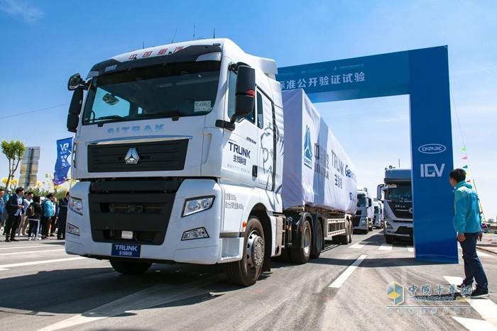 中国重汽:拟投资建设智能网联新能源重卡项目