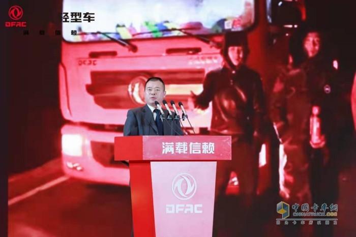 东风轻型车商用车营销有限公司党委书记丁超