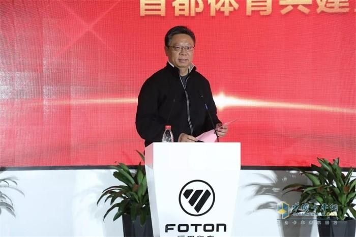 北京市体育局副局长、北京市体育总会副主席杨海滨致辞