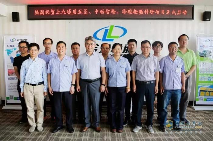 2019年9月,上汽通用五菱、中动智轮、玲珑轮胎科研项目启动