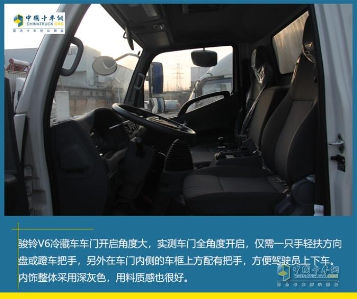 骏铃V6驾驶室