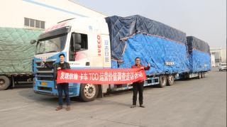 """17.5m大板替代者!安吉日邮用120台上汽红岩中置轴平板车发现""""新大陆"""""""