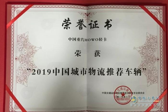 中国重汽 重汽HOWO轻卡 轻卡
