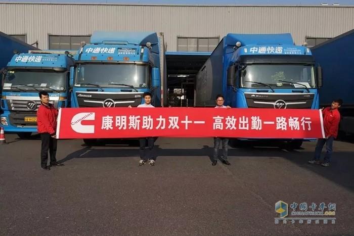 康明斯中国 发动机