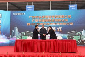 再签120辆! 陕汽德龙X3000新型环保渣土车交付四川广汉通顺物流