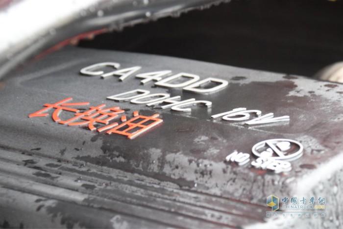 一汽解放J6F轻卡搭载的大柴4DD发动机