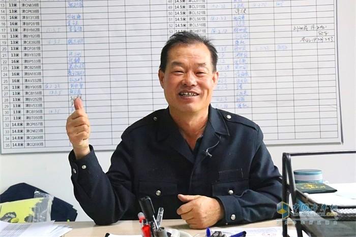 天津昆世直通物流有限公司车队长王志林