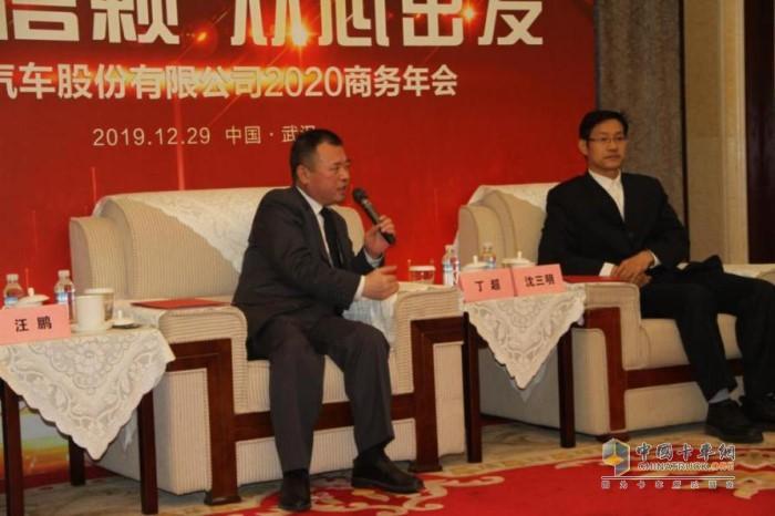 东风轻型车党委书记、副总经理、客户服务中心主任丁超