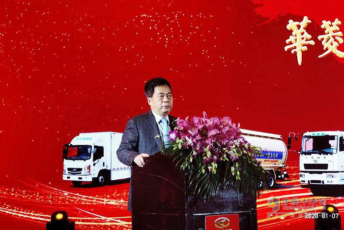 华菱星马汽车(集团)股份有限公司党委书记、董事长刘汉如先生
