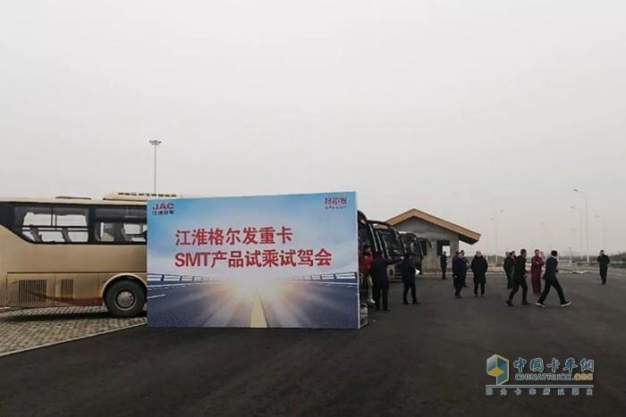 康明斯中国 变速箱