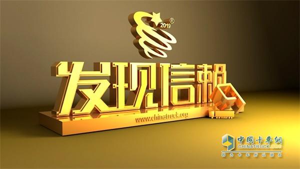 中国重汽 HOWO-T7H LNG牵引车 发现信赖