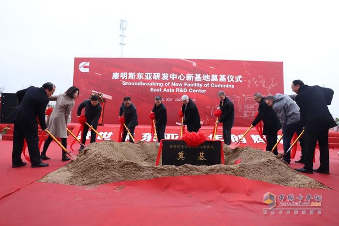 康明斯东亚研发中心新基地项目在湖北武汉奠基启动