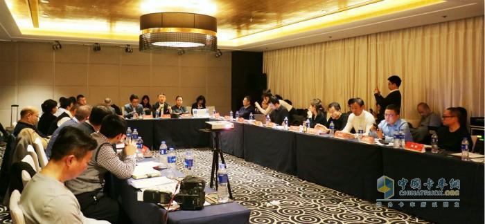 货车按(轴)收费后车辆采购趋势专家研讨会在北京举行