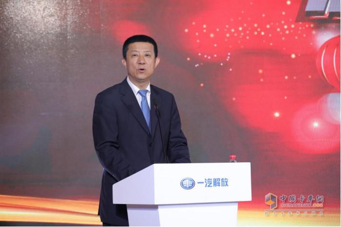 一汽解放党委副书记、工会主席刘延昌为活动致辞