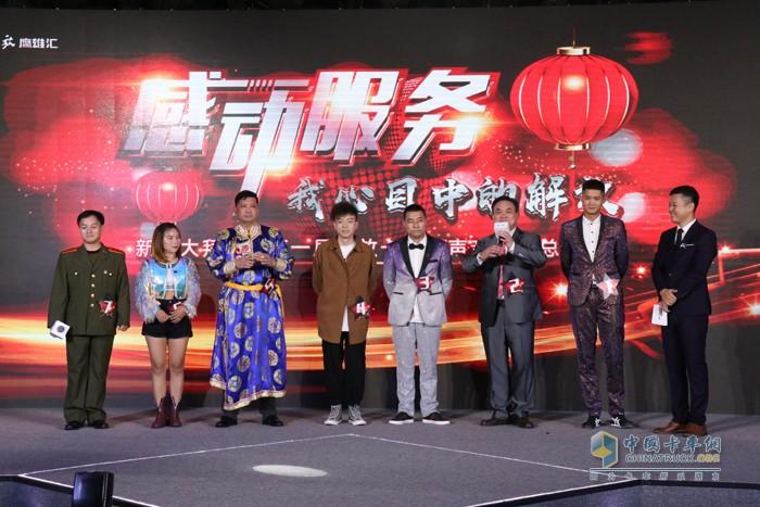 七位卡友进入到第一届卡友好声音年度总决赛