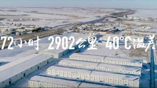 《轮上淘金》:豪沃T7H带你感受72小时、2902公里、40℃温差的效率美