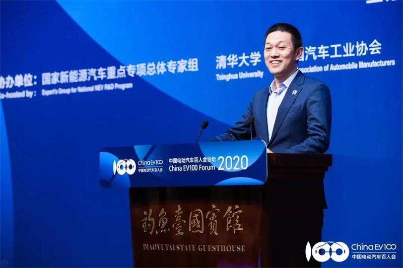 2020中国电动汽车百人会,解锁新能源知识