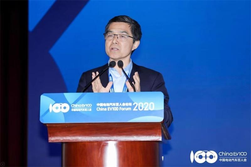 2020中国电动汽车百人会,照亮新能源汽车前行的路