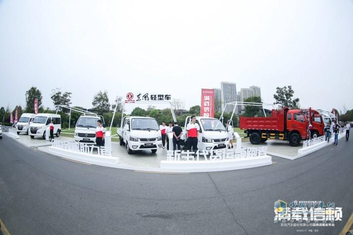 2019年1-12月,东风汽车股份累计汽车销售突破16万辆,同比增长4%