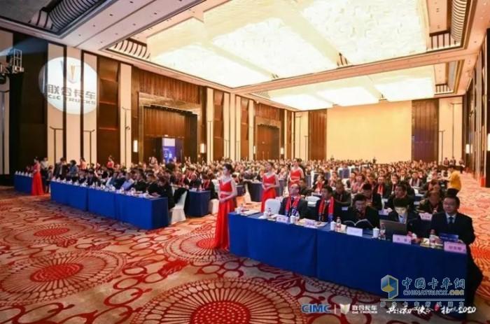 联合卡车2020年度商务大会现场